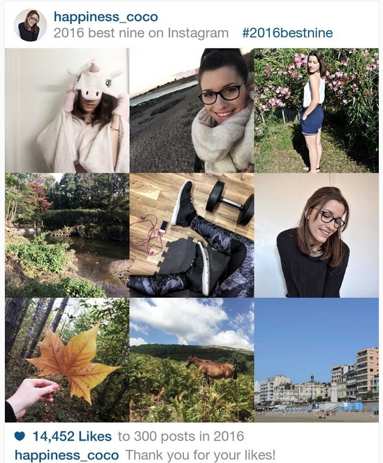 meilleuresphotosintagramhappinesscoco2016