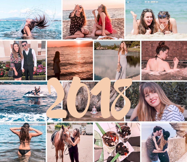 Retrospective de mon année 2018 - HappinessCoco.com